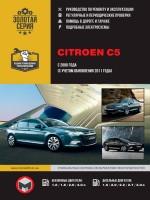 Руководство по ремонту и эксплуатации Citroen C5. Модели с 2008 года (+ рестайлинг 2011 года), оборудованные бензиновыми и дизельными двигателями