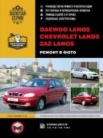 Руководство по ремонту и эксплуатации в фотографиях Daewoo Lanos / Chevrolet Lanos. Модели с 2007 года выпуска, оборудованные бензиновыми двигателями