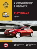 Руководство по ремонту и эксплуатации Fiat Bravo. Модели с 2007 года выпуска, оборудованные бензиновыми и дизельными двигателями.
