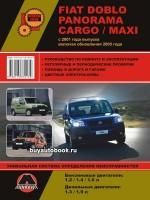 Руководство по ремонту и эксплуатации Fiat Doblo / Fiat Panorama. Модели с 2001 года выпуска, оборудованные бензиновыми и дизельными двигателями
