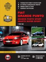 Руководство по ремонту и эксплуатации Fiat Grande Punto / Grande Punto Sport. Модели с 2005 года выпуска, оборудованные бензиновыми и дизельными двигателями
