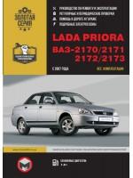 Руководство по ремонту и эксплуатации Lada Priora в фотографиях. Модели с 2007 года, оборудованные бензиновыми двигателями