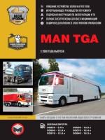 Руководство по ремонту и эксплуатации, каталог запасных частей MAN TGA. Модели с 2000 года выпуска, оборудованные дизельными двигателями