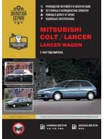 Руководство по ремонту и эксплуатации Mitsubishi Colt / Lancer. Модели с 1992 года, оборудованные бензиновыми и дизельными двигателями