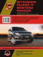 Руководство по ремонту и эксплуатации Mitsubishi Pajero IV / Montero. Модели с 2006 года, оборудованные бензиновыми и дизельными двигателями