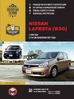 Руководство по ремонту и эксплуатации Nissan Lafesta с 2004 года выпуска (с учетом обновления 2007 года). Модели оборудованные бензиновыми двигателями