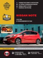 Руководство по ремонту и эксплуатации Nissan Note с 2013 года выпуска (с учетом обновления 2016 года). Модели оборудованные бензиновыми и дизельными двигателями