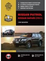 Руководство по ремонту и эксплуатации Nissan Patrol / Safari. Модели с 2004 года, оборудованные бензиновыми и дизельными двигателями