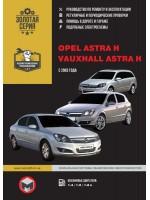 Руководство по ремонту и эксплуатации Opel Astra H в фотографиях. Модели с 2003 года, оборудованные бензиновыми двигателями