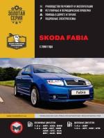Руководство по ремонту и эксплуатации Skoda Fabia в фотографиях. Модели с 2000 года, оборудованные бензиновыми и дизельными двигателями