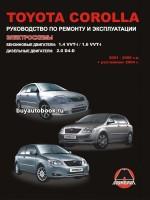 Руководство по ремонту и эксплуатации Toyota Corolla в фотографиях. Модели с 2001 по 2006 год, оборудованные бензиновыми и дизельными двигателями