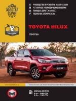 Руководство по ремонту, инструкция по эксплуатации Toyota Hilux. Модели с 2015 года выпуска, оборудованные дизельными двигателями