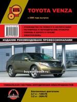 Руководство по ремонту и эксплуатации Toyota Venza. Модели с 2008 года, оборудованные бензиновыми двигателями