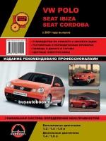 Руководство по ремонту и эксплуатации VW Polo / Seat Ibiza / Cordoba. Модели c 2001 года, оборудованные бензиновыми и дизельными двигателями
