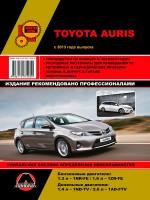 Руководство по ремонту и эксплуатации Toyota Auris с 2012 года выпуска. Модели оборудованные бензиновыми двигателями
