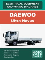 Электросхемы Daewoo Ultra Novus. Модели, оборудованные дизельными двигателями
