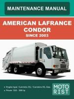 Инструкция по техобслуживанию American LaFrance Condor. Модели с 2003 года выпуска, оборудованные дизельными двигателями