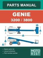 Каталог запчастей подъемника Genie S3200 / S3800. Модели, оборудованные дизельными двигателями
