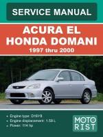 Руководство по ремонту и эксплуатации Acura EL / Honda Domani. Модели с 1997 года выпуска, оборудованные бензиновыми двигателями