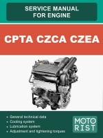 Руководство по ремонту, инструкция по эксплуатации, техническое обслуживание двигателей CPTA / CZCA / CZEA