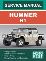 Руководство по ремонту и эксплуатации Hummer H1. Модели, оборудованные дизельными двигателями