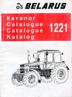 Каталог деталей и сборочных единиц  Беларусь 1221. Модели, оборудованные дизельными двигателями