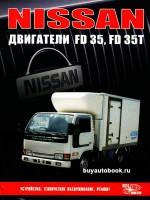 Руководство по ремонту, инструкция по эксплуатации, техническое обслуживание двигателей Nissan FD 35 / FD 35T
