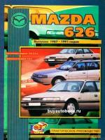 Руководство по ремонту Mazda 626. Модели с 1987 по 1991 год выпуска, оборудованные бензиновыми и дизельными двигателями