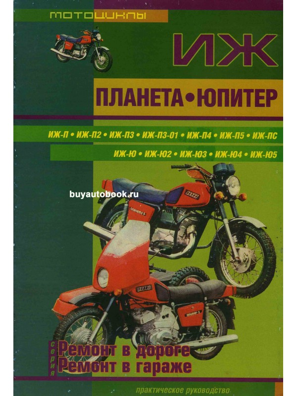 Сказки на украинском языке для 3 класса читать