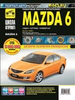 Руководство по ремонту и эксплуатации Mazda 6 в фотографиях. Модели с 2008 года, оборудованные бензиновыми двигателями