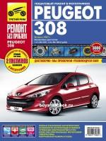 Руководство по ремонту и эксплуатации Peugeot 308 в цветных фотографиях. Модели с 2007 года, оборудованные бензиновыми двигателями