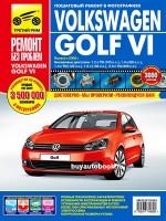 Руководство по ремонту и эксплуатации VW Golf 6 в цветных фотографиях. Модели с 2008 года, оборудованные бензиновыми двигателями