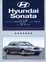 Инструкции по ремонту, руководства по эксплуатации Hyundai Sonata. Модели с 2001 года, оборудованные бензиновыми двигателями