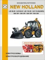 Электрооборудование и электрические схемы New Holland моделей LB 90.B / LB 95.B / LB 110.B / LB 115.B (4WS) / 580 SR / 590 SR / 695 SR / 695 SM. Модели оборудованные дизельными двигателями