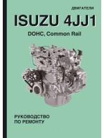 Инструкция по эксплуатации, руководство по ремонту, техническое обслуживание, устройство  двигателей Isuzu 4JJ1