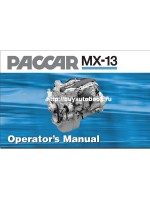 Руководство по ремонту двигателей PACCAR MX13, техническое обслуживание, инструкция по эксплуатации, каталог деталей