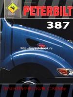 Сборник электросхем на английском языке Peterbilt 387. Модели, оборудованные дизельными двигателями