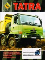 Инструкция по эксплуатации, техническое обслуживание TATRA 815. Модели, оборудованные дизельными двигателями
