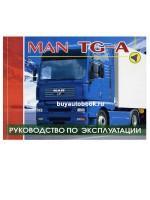 Инструкция по эксплуатации, техническое обслуживание MAN TGA. Модели, оборудованные дизельными двигателями