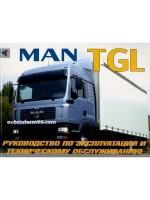 Инструкция по эксплуатации, техническое обслуживание MAN TGL. Модели, оборудованные дизельными двигателями