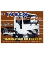 Руководство по ремонту и эксплуатации Iveco EuroCargo. Модели оборудованные дизельными двигателями
