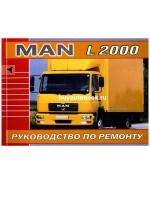 Руководство по ремонту MAN L2000. Модели оборудованные дизельными двигателями