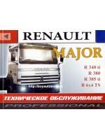 Инструкция по эксплуатации, техническое обслуживание Renault Major. Модели, оборудованные дизельными двигателями