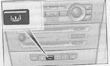 Солнцезащитная штора BMW 3