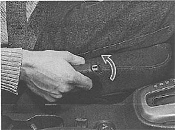 Рычаг стояночного тормоза Chevrolet Aveo