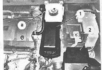 Защитный щиток Citroen Berlingo