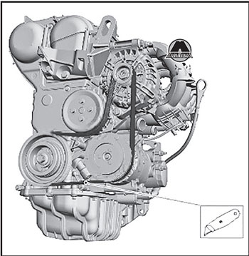 Ремень привода навесного оборудования Ford Ecosport