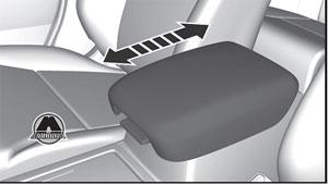 Передний подлокотник Honda CR-V с 2010