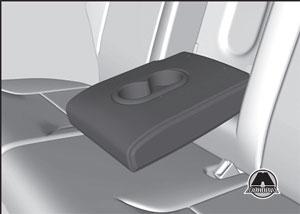 Задний подлокотник Honda CR-V