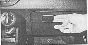 Вещевой ящик Kia Rio X-Line